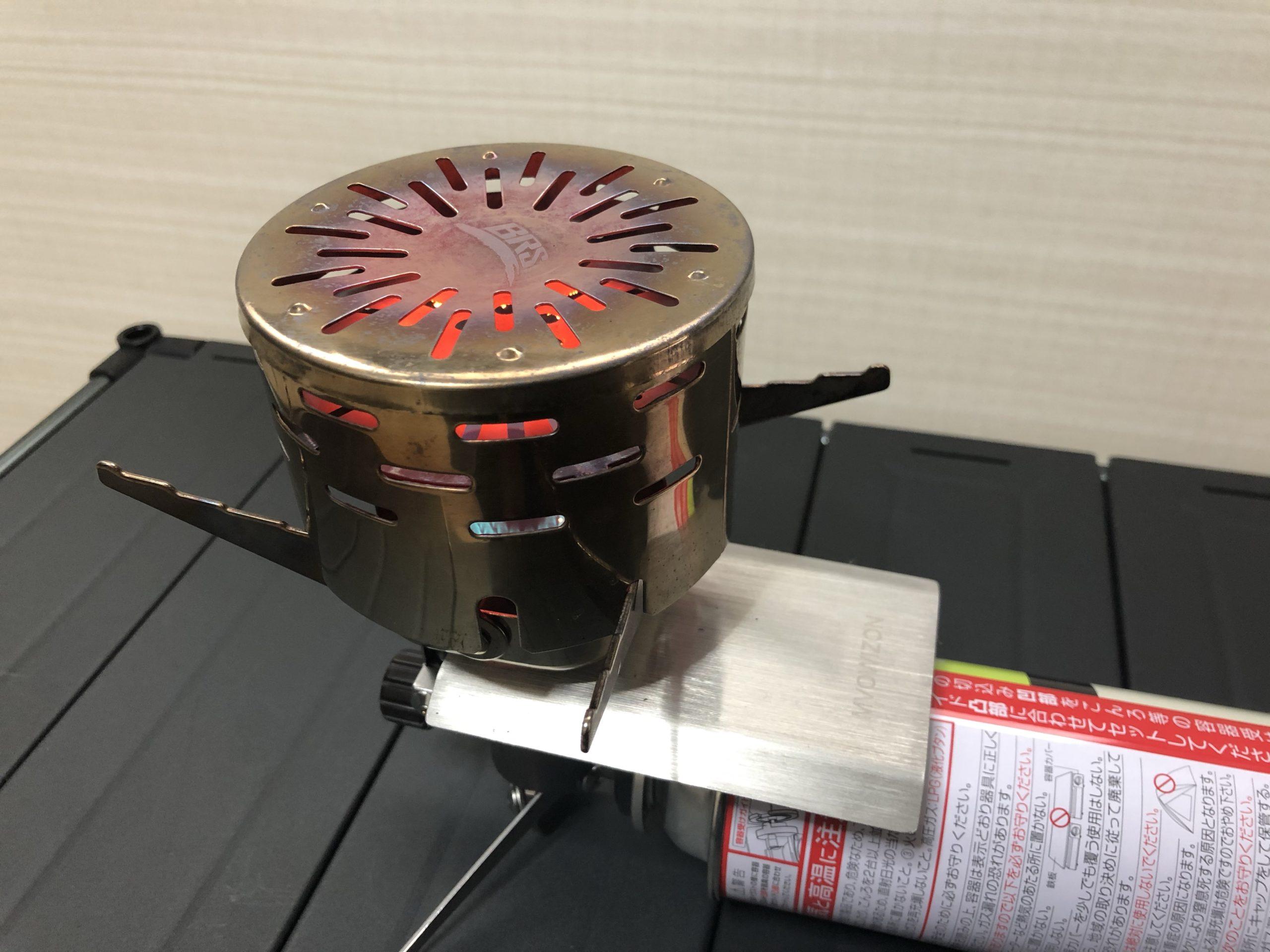 バーナー イワタニ ガス