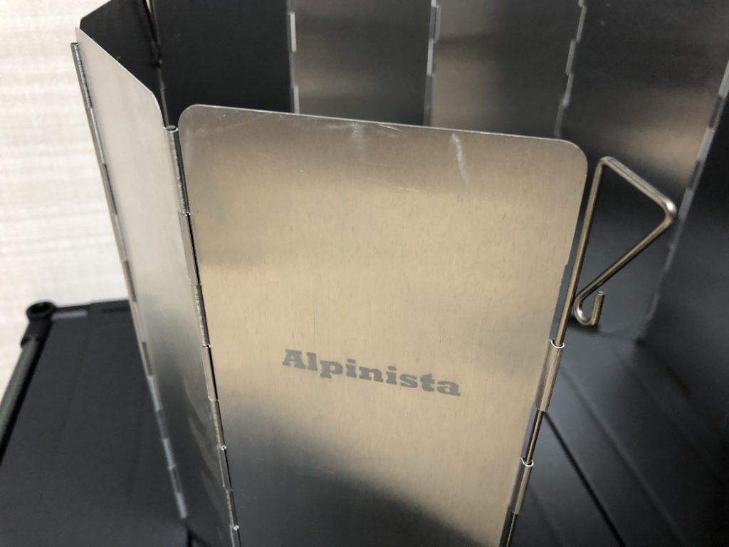 折り畳み式防風板(ウインドスクリーン)