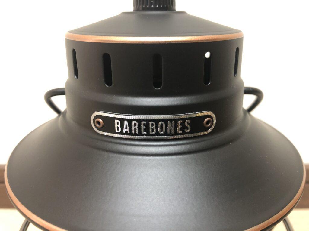 ベアボーンズ(Barebones) レイルロードランタンLED